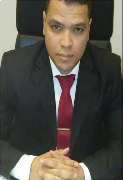 Mohamad Saeed Al-Najar