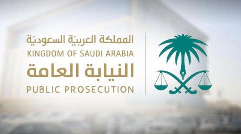 النيابة العامة: القضايا الجنائية اختصاص أصيل لا يحق للجهات التنفيذية التدخل بها