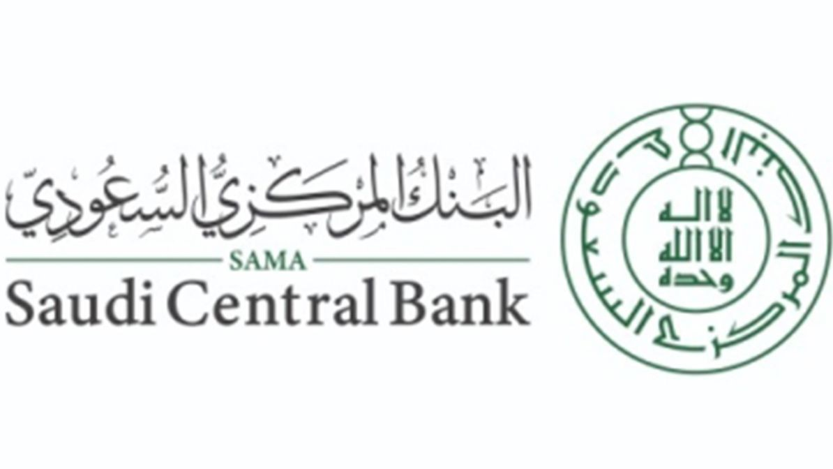 Saudi Central Bank Issues Rules for Practicing Debt Crowdfunding Activities